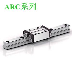CPC直线导轨ARC系列