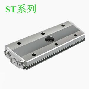 台湾CPC微轨ST系列
