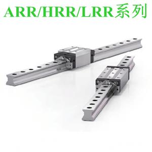 CPC滚子导轨ARR/HRR/LRR系列